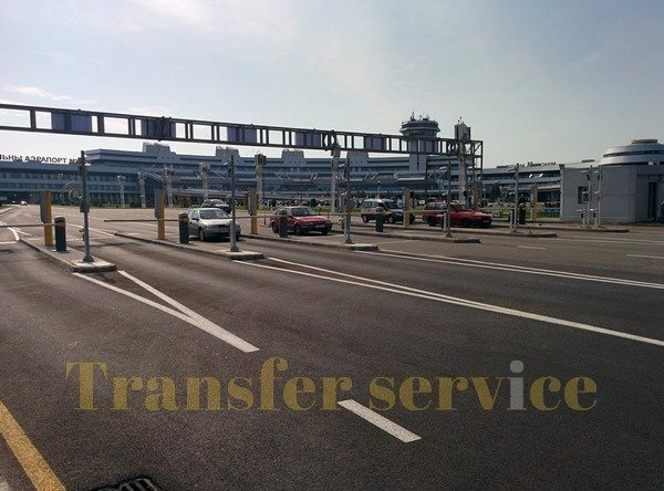 Minsk International Airport | Exit from the Airport